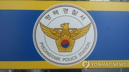 식당 운영문제 다투다 전처 살해한 60대 검거