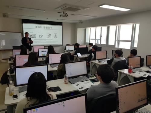 부산경제진흥원 바이오헬스 전문가 교육과정 마련