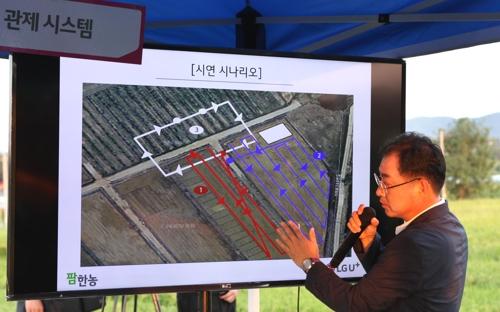 '드론으로 야간에 작물 자동 방제'…LGU+·팜한농 시연