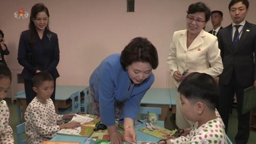 북한 TV, 문재인 대통령 방북 첫날 영상 공개