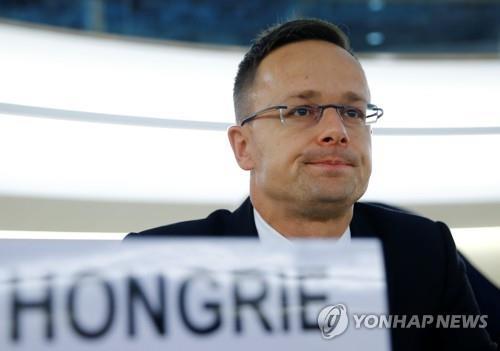 반난민 헝가리 외무 유엔이 난민 문제 거짓말 퍼뜨려