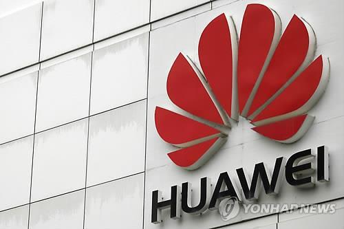 캐나다, 중국 통신장비업체 화웨이 '보안위협' 정밀조사