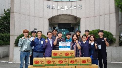 [충남소식] 코리아텍 고구마 300㎏ 아동센터에 전달