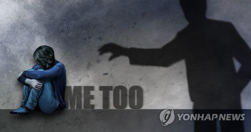 성폭행 극단 대표 징역 5년형…두번째 '미투' 실형