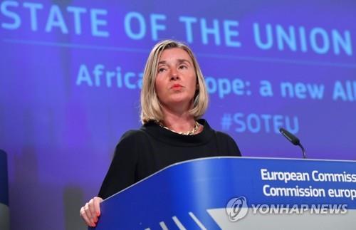 EU, 中 '일대일로' 대응 '유러피언 웨이' 추진