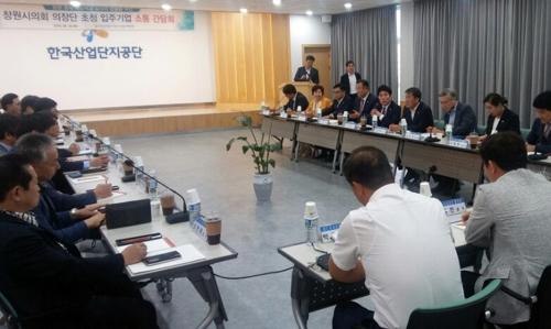 [동정] 이찬호 창원시의회 의장, 산업단지공단과 소통간담회
