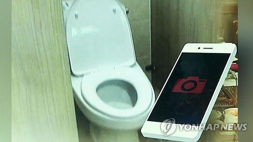 해군사관학교 생도가 여생도 화장실에 1년간 '몰카'