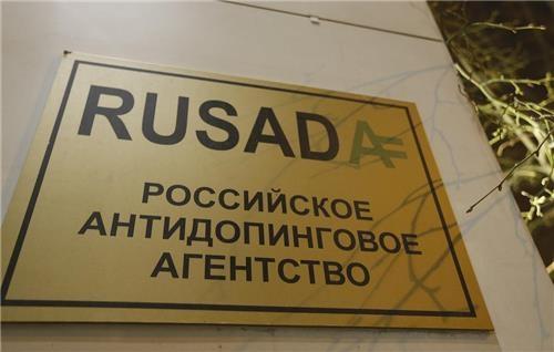 세계반도핑기구 집행위, 도핑 파문 러시아 회원 자격 회복(종합)