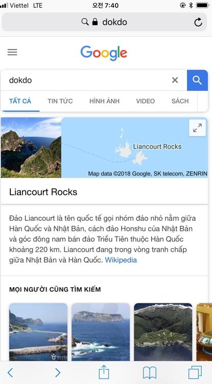 구글 베트남, 독도 '리앙쿠르 록스'로 표기…반크, 시정요청
