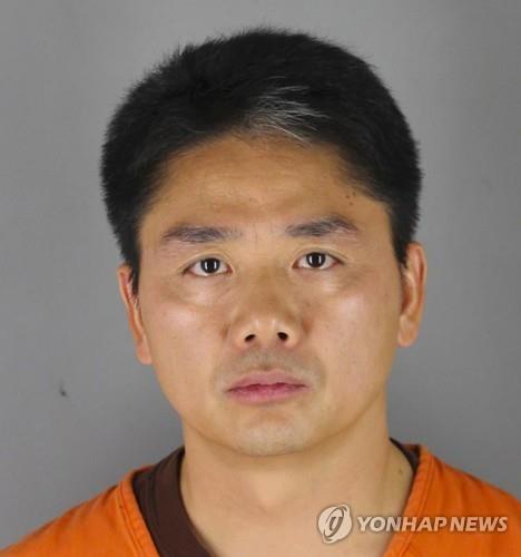 美경찰, 中징둥닷컴 회장 성폭행 의혹사건 검찰에 송치