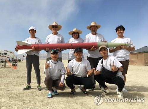 금오공대 美 초소형 위성발사대회서 3관왕