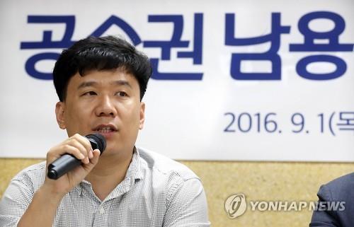 """'간첩조작사건' 유우성 동생 """"'오빠는 간첩' 진술한 적 없다""""(종합)"""