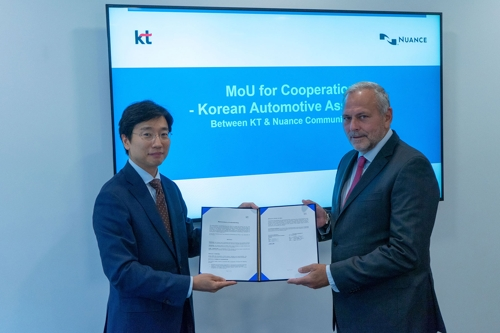 KT·뉘앙스, 차량용 음성인식 서비스 공동개발 협약