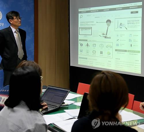 원문정보 공개율 '꼴찌' 인천…불투명 장막 걷어낸다