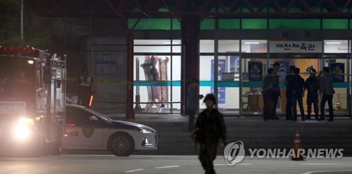 프로배구 경기장 허위 폭발물 신고자 알고보니 해외체류자