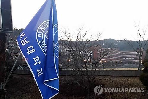 남원 공공의료대학원 설립 법률안 발의…2022년 개교 전망
