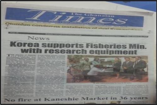 가나 언론이 보도한 연안 개발도상국 물자지원사업