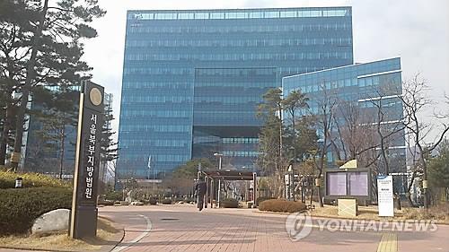 서울북부지법
