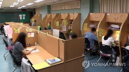 자습하는 학생들 [연합뉴스TV 제공]