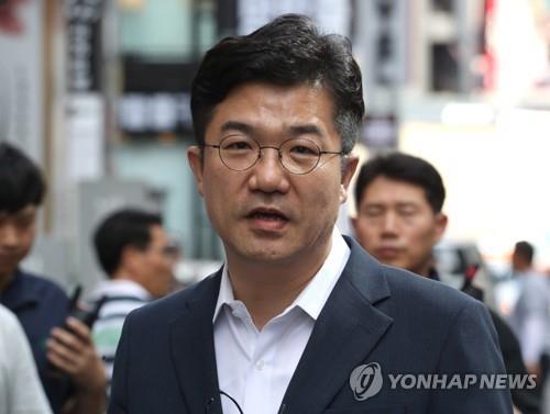 검찰, 송인배 비서관 '불법 정치자금 의혹' 골프장 압수수색