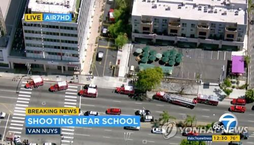 美 LA 고교 앞길서 총격…학생 포함 2명 부상