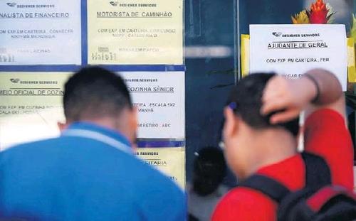 브라질 고용 문제에 숨통…8월 정규직 고용 5년만에 최대