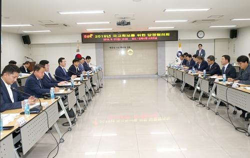 김해시, 당정협의회서 국고증액·현안 지원 협력 요청