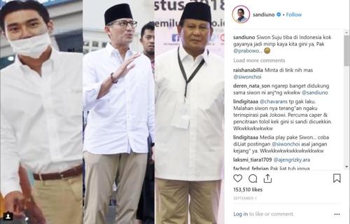 인도네시아 대선 레이스 본격화…공식 선거운동 내일 개막