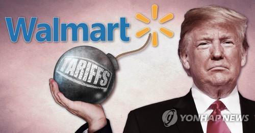 월마트 전 CEO 미중 무역전쟁 때문에 제품 가격 올릴 것