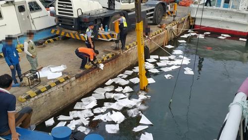 창원 방파제 앞 선박 침몰…기름 유출 방제작업