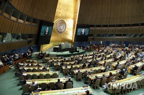 유엔 총회 개막[연합뉴스 자료사진]