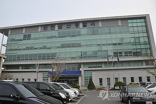 인천 모텔서 男 3명 숨진채 발견…극단적 선택 추정