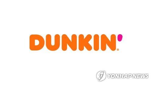 """던킨도너츠 브랜드명 바꿨다…""""그냥 '던킨'으로 불러줘"""""""