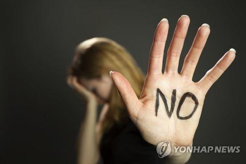 프랑스서 '길거리 성희롱' 첫 처벌…40만원 벌금형
