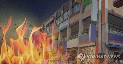 청주 주점에서 화재…1명 사망·1명 부상