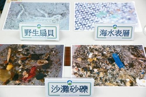 """대만 수돗물서 미세플라스틱 검출…""""체내 흡수 땐 위험 누적"""""""