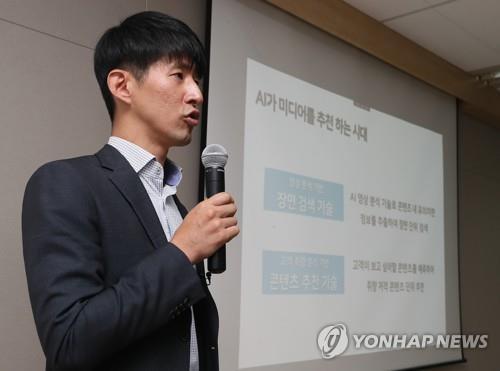 SK텔레콤, 미디어 추천 기술 개발 소개