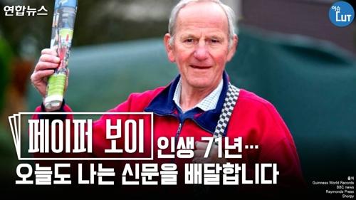 '페이퍼 보이' 인생 71년…오늘도 나는 신문을 배달합니다