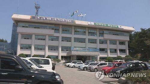 강원 고성군청 [연합뉴스 자료사진]
