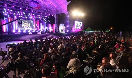 2017 맘프 개막식. [연합뉴스 자료사진]