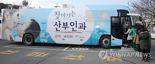 경북도에서 운영한 이동 진료 차량