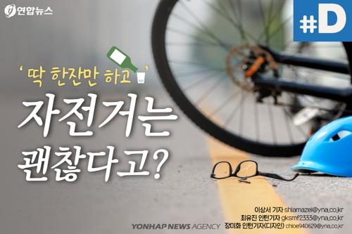 """[디지털스토리] """"자전거 3년 탔는데 안다치면 운좋은 사람 취급받죠"""""""