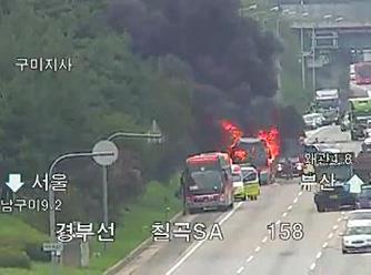 달리던 버스 불