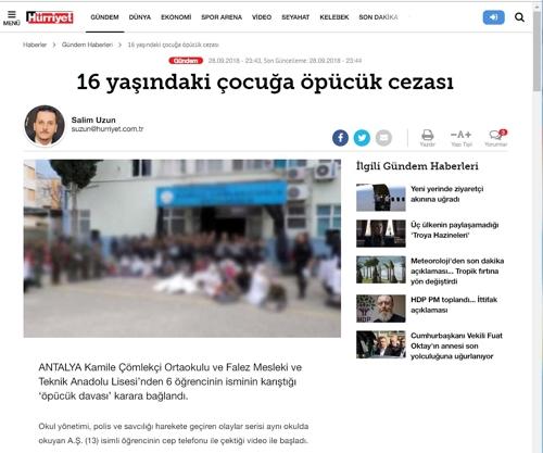 """""""터키 법원, 13세 여학생에 입맞춤한 16세에 징역형"""""""