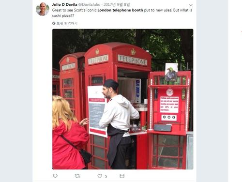 길거리 피자가게로 변한 영국 런던의 공중전화 부스