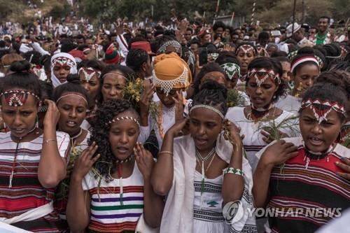 에티오피아서 부족 간 분쟁으로 44명 사망
