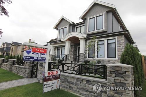 캐나다 최고가 주택시장 밴쿠버, 9월 거래 작년보다 43% 급감