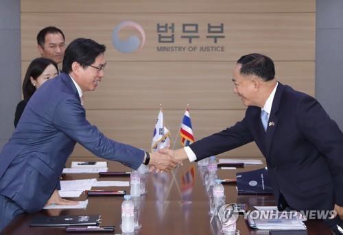 한국 방문한 태국 노동부 장관