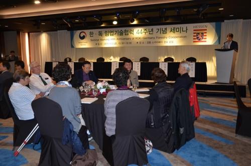 독일서 전수받은 임업기술, 북한 산림복구에 활용