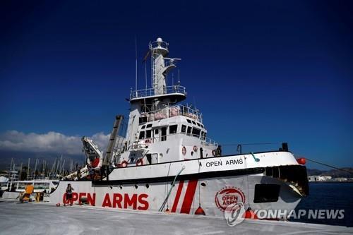 스페인 비정부기구(NGO) 프로악티바 소속 난민 구조선 [로이터=연합뉴스]